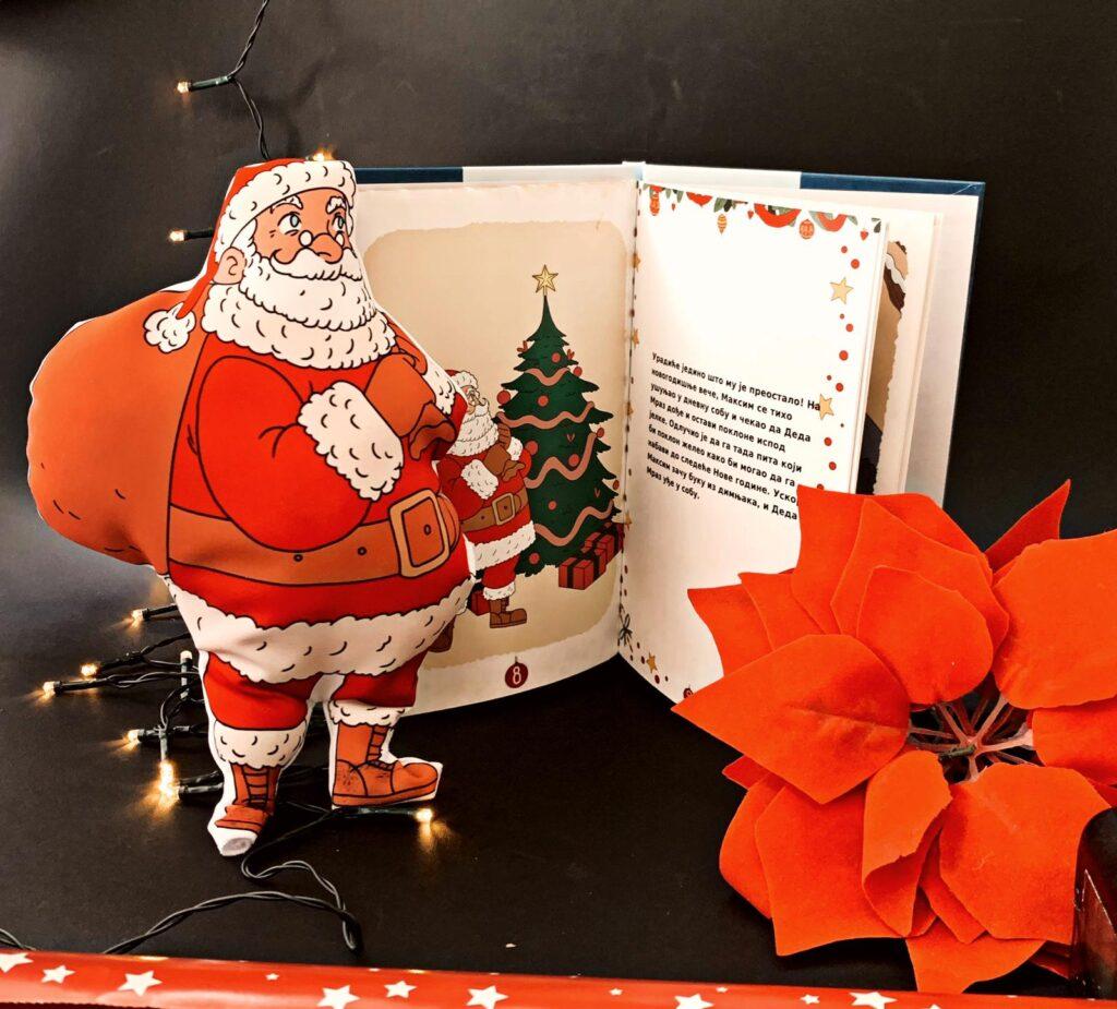 Jastuče Deda Mraz